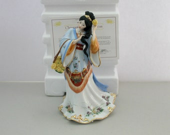 Vintage Danbury Mint Chrysanthemum Princess Porcelain Figurine in Box w/ Certificate Lena Liu
