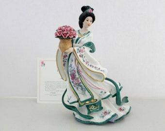 Vintage Danbury Mint Rose Princess Porcelain Figurine in Box w/ Certificate Lena Liu