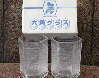 Vintage Set 2 Nikka Whisky Whiskey Tumblers Glasses in Box  Embossed Design Barware