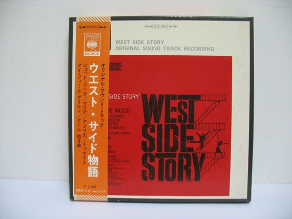 West Side Story Japan Reel To Reel Tape w/ Timing Strip, Vintage 4 Track 7.5 Excellent Japanese Import Tape