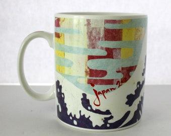 2002 Starbucks Japan Mug Coffee Cup 14 oz, Mt Fuji Waves
