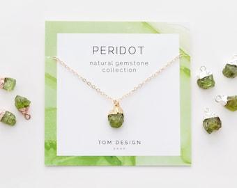 Peridot Necklace / Natural Peridot Gemstone Necklace / August Birthstone / August Birthday Gift / Gift for Her / Bridesmaid Gift / Gem GMS