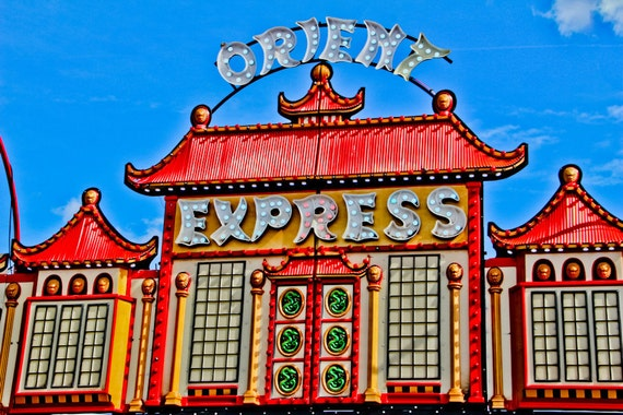 Orient Express Carnival Ride Fine Art Print or Canvas Gallery Wrap