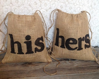His and Hers Dollar Dance Bags, Gift for Couple, Burlap Wedding, Drawstring Bag, Rustic Wedding, Wedding Dance, Bridal Shower Gift, Woodland