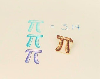 March 14th Pi Day, Pi Rubber Stamp Math Symbol, Nice One Inch Size,  Pi  equals 3.14, Math Teacher, Teachers & Students,Geeky Rubber Stamp