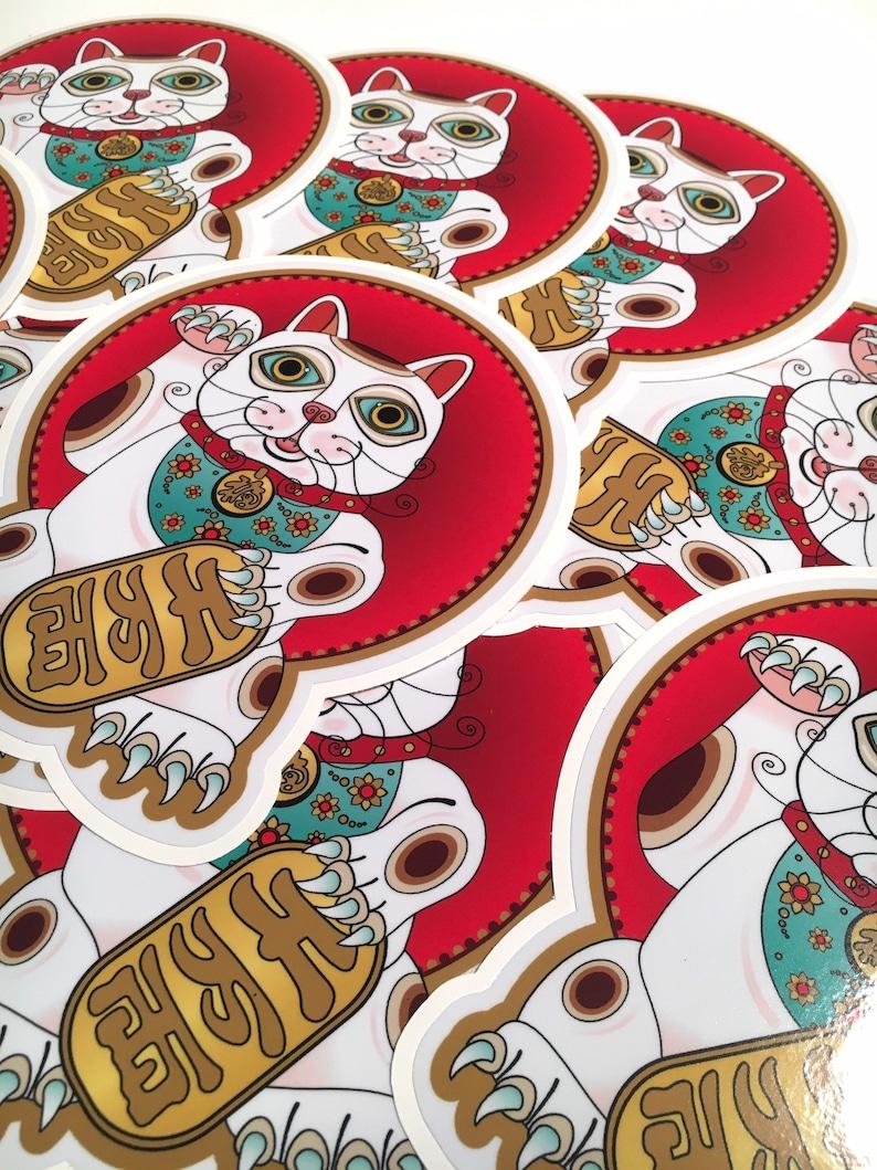 Maneki Neko lucky cat vinyl sticker with gloss laminate for image 1