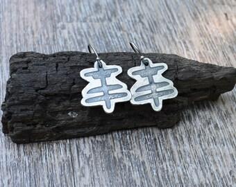 Adinkra Symbol Earrings in Sterling Silver