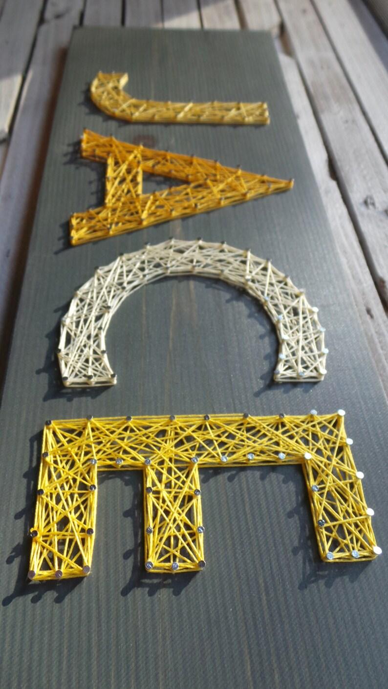 4 Letter Modern String Art Wooden Name Tablet  Made to Order image 0