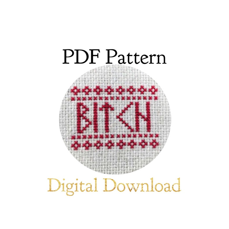 PATTERN ONLY  Bitch in Elder Futhark Runes  Cross Stitch image 0