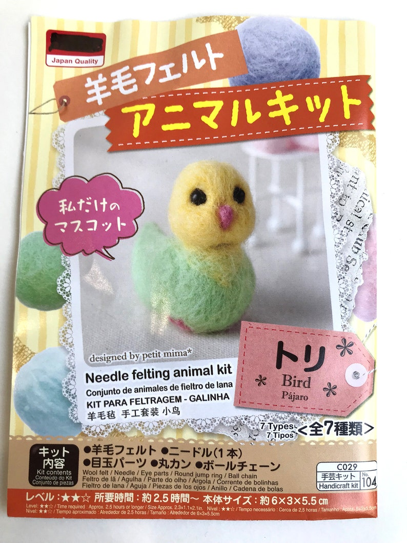 Chick, Duck, Needle Felt, Kit, felt, DIY, needle felting, doll, wool,  animal, keychain, key chain, toy, kid, craft, green, mascot, yellow