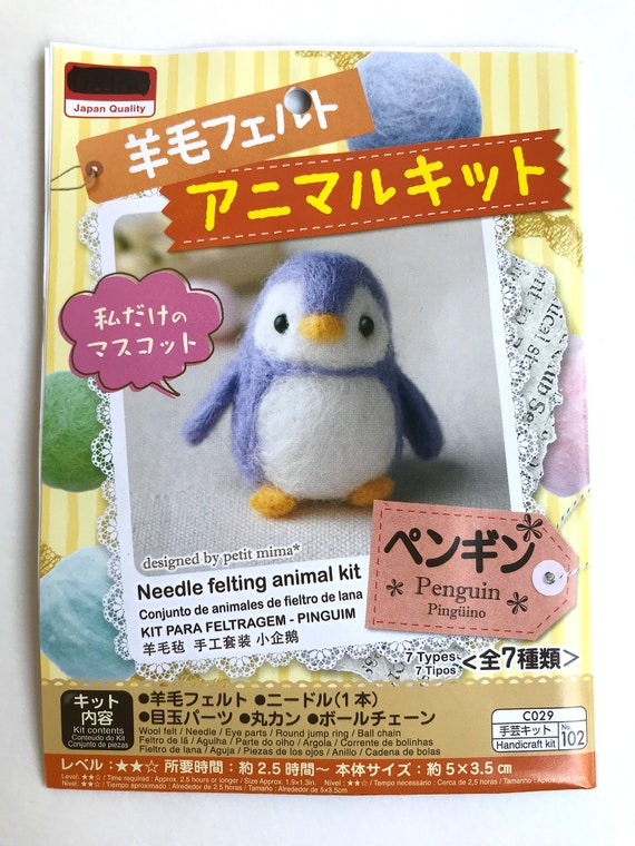 Daiso Japan DIY Animal Key Chain Kit of Wool Felt Bird