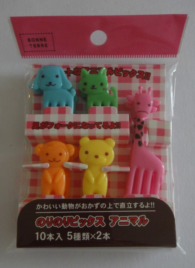 Cute Japanese Animal Mini Forks / Cake Toppers / Bento Picks - Set Of 10 - Puppies, Kittens, Giraffes, Bears, Monkeys