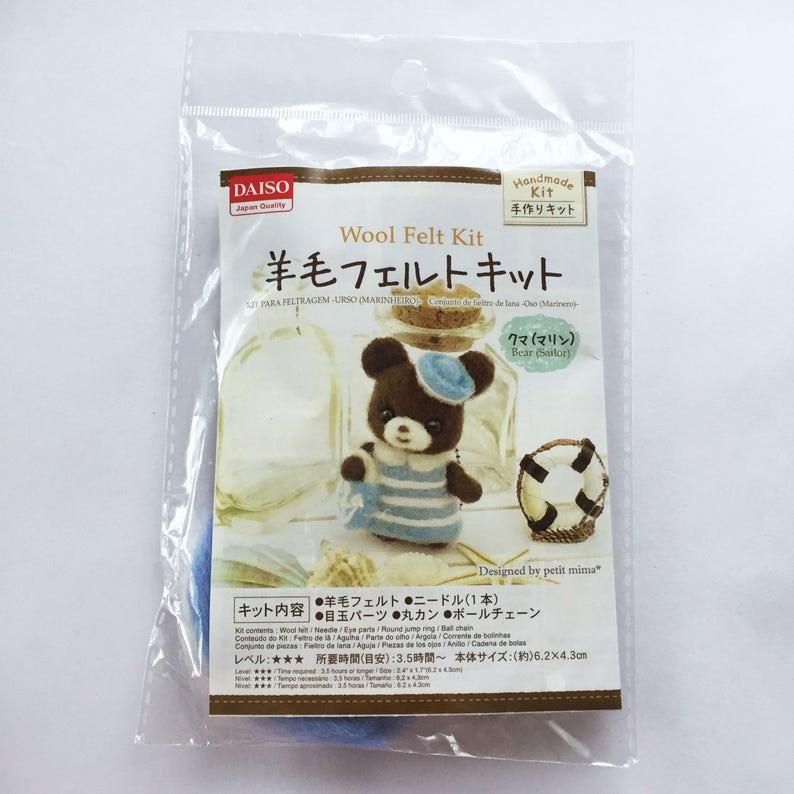 Japanese Wool Needle Felting Craft Kit To Make A Cute Handmade Sailor Bear Keyring