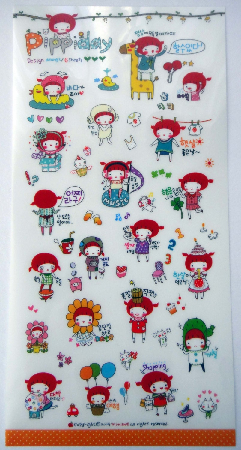 Cute Pippiday Red Haired Pigtail Girl Plastic Stickers From Korea - Duck,  Giraffe, Present, Headphones, Laundry, Birthday, Sunflower, Cactus
