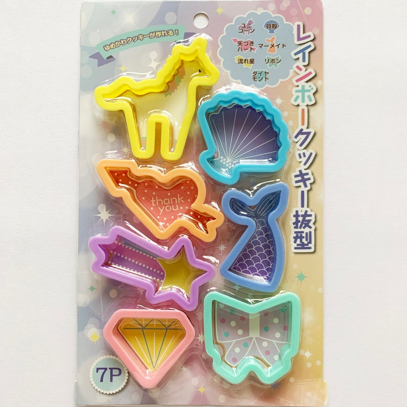 Mermaid Party Cookie Cutter or Sandwich Party Cutter Set.