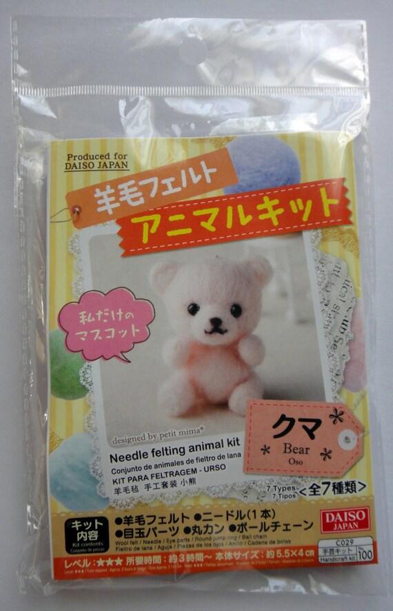 Sanrio Hello Kitty Wool felt Kit Handmade Daiso Japan Planning