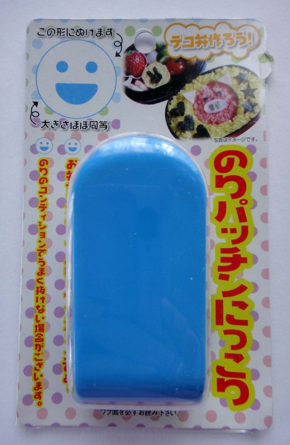 Cute Japanese Smiley Face Seaweed Nori Punch Tool / Cutter ...