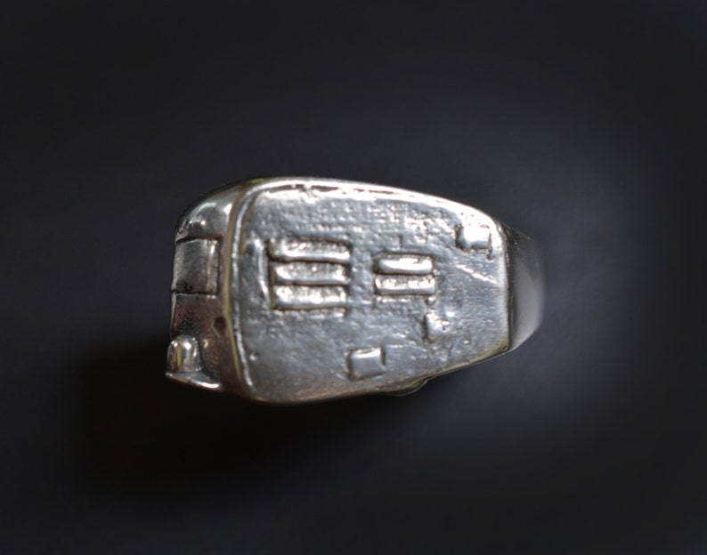 Canned Ham Vintage Trailer Ring in Sterling Silver image 0