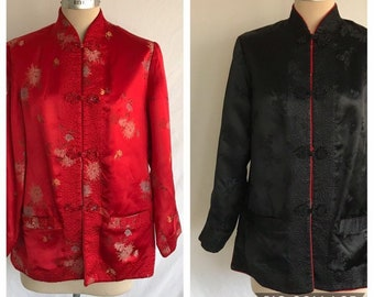 4718fd5ada 1940 s 1950 s REVERSIBLE Silk Brocade Asian Inspired Jacket with Frog  Closures
