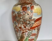 Vintage Antique Large 16 quot Kyoto Satsuma Hand Decorated Vase with Figures