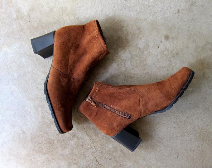 Modern Brown Chelsea Booties - 7