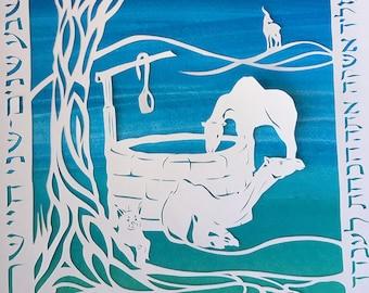 Isaac's Camels - Bar Mitzvah Bat Mitzvah Gift - papercut