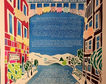 Love Letter to NY - multilayer detailed papercut ketubah- hand lettering Hebrew English