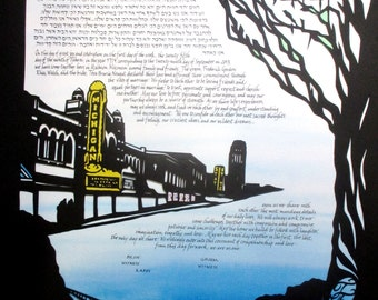 Ann Arbor Papercut Ketubah - Liberty St - Bell Tower - Gallup Park - silhouette - Hebrew lettering