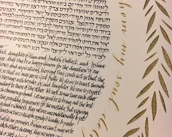 Gold Willow Leaf Papercut Ketubah- hand lettering Hebrew English custom