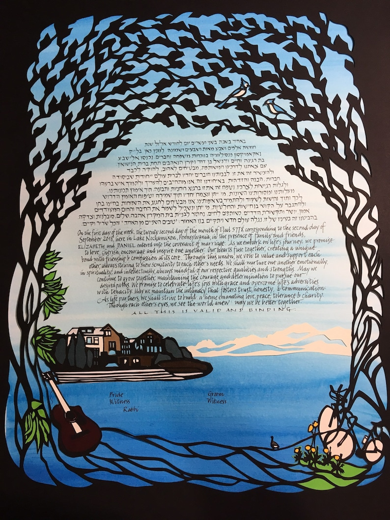 Lake Nockamixon Papercut Ketubah - multilayer - custom text hand lettering