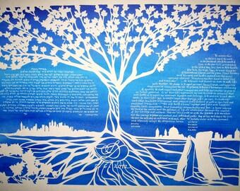 Wedding Art - Jerusalem-New York Skylines Maple Tree Paper Ketubah - Kiss - Darrell Petit - Storm King Art Ctr NY - custom Hebrew lettering