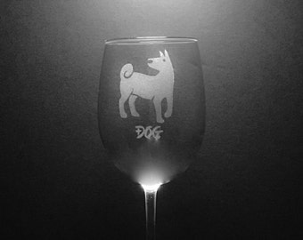 Dog Chinese Zodiac Wine Glass