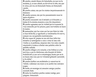 Si - Spanish cross stitch pattern PDF. Instant download