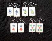 Bone Mah Jong Tile Earrings with Accent Beads
