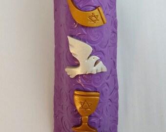 Symbolic Mezuzah Cover: Shofar / Dove / Kiddush - Purple