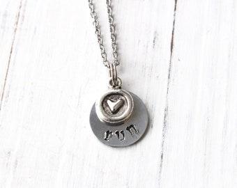 Aime faire collier, collier fabriquées à la main, cadeau de chemin, j'aime faire des bijoux, bijoux, cadeau pour coureur en cours d'exécution