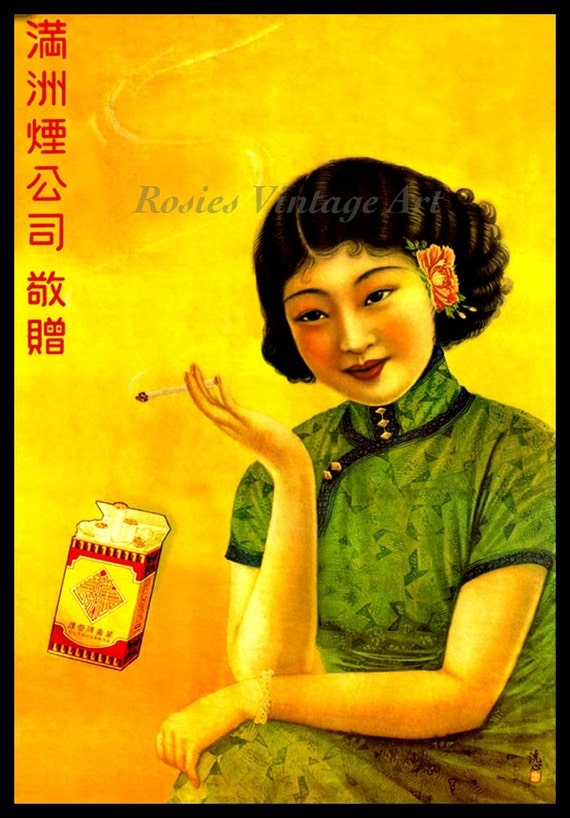 Vintage ORIENTAL ART PRINT Asian Chinese Girl Insurance Advertisement Poster