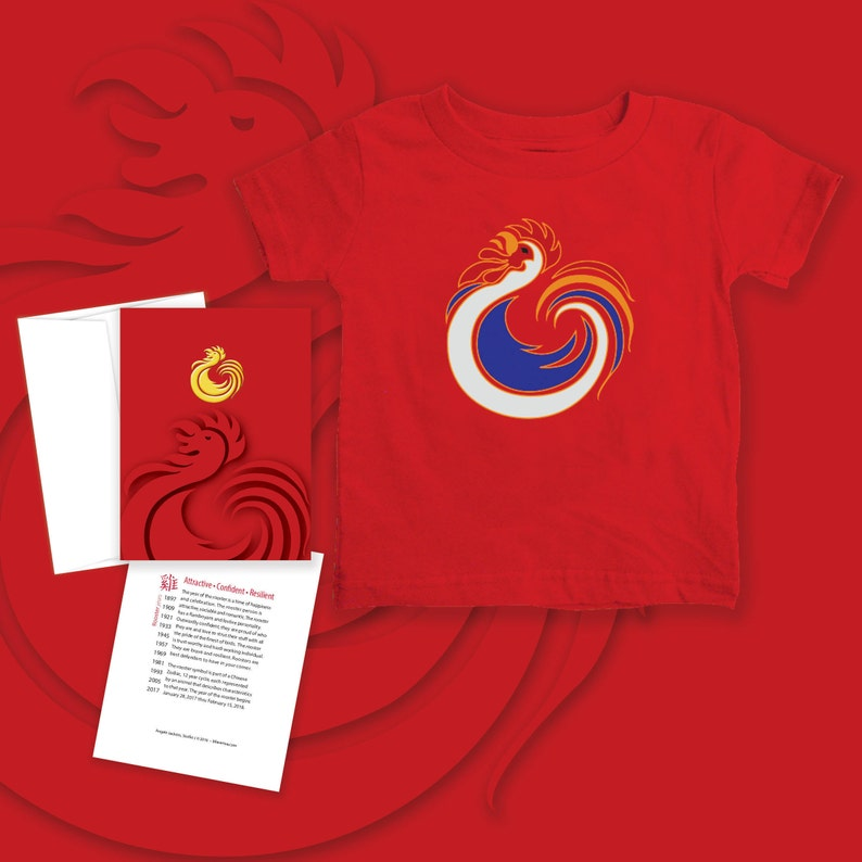 Rooster Embroidered logo  Baby T-shirt 6 months 12 months image 0
