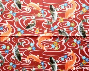Scrap / Japanese Kimono Fabric - Carp Fish - F257 Fat Quarter