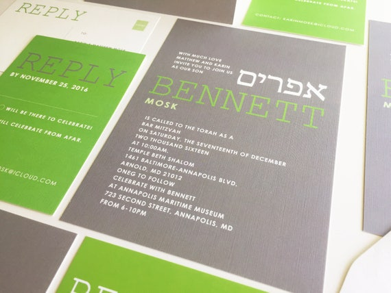green and grey bar mitzvah invitation modern type font green etsy