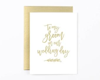 To my groom card, groom card from bride, groom wedding day card, wedding stationery, wedding day card