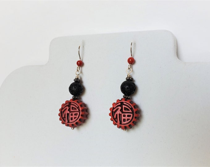 Red Cinnabar Earrings Carved w/Chinese  Happiness Symbol - Striking Red Cinnabar & Black Lava Dangle Earrings with SS Ear Wires