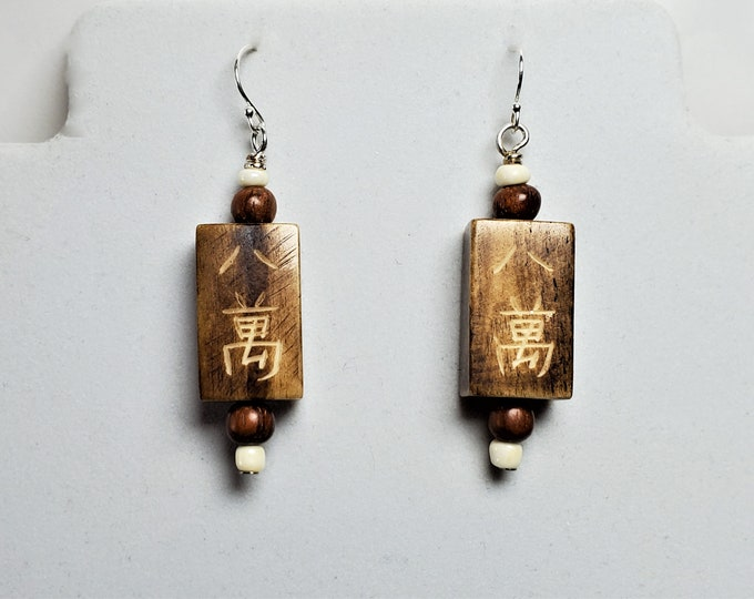 Eight Crack Antique Finished Mah Jong Tile Earrings - Bone Mahj Earrings with Sterling SIlver Ear Wires