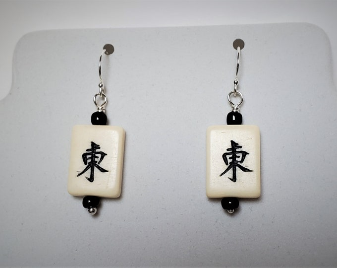 Mah Jong Earrings with East Wind Motif - Rectangular Bone Tile Earrings with Black Chinese Character Dangle from Sterling Silver Ear Wires