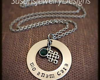 Anam cara necklace etsy mo anam cara o ring necklace stainless steel 1 sided washer choice of mozeypictures Gallery