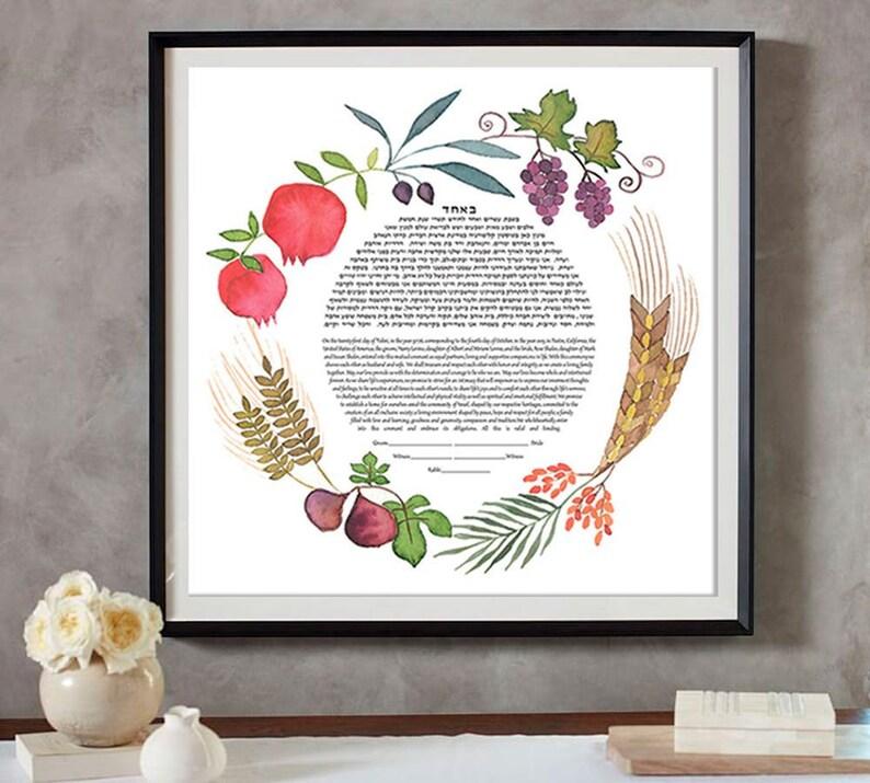 Ketubah Art  SEVEN SPECIES  Jewish marriage certificate  image 0