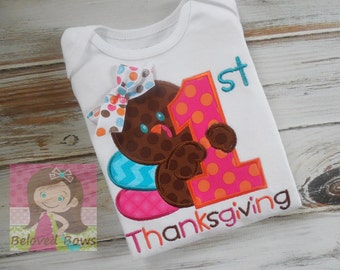 My First Thanksgiving Applique Bodysuit or Shirt, Fall Thanksgiving, Personalized