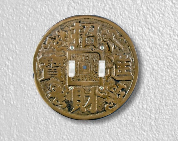 Chinese Fortune Coin Round Double Toggle Switch Plate Cover