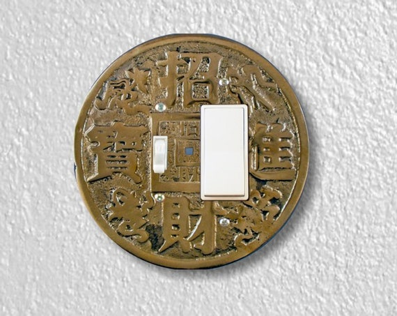 Chinese Fortune Coin - Precision Laser Cut Round Toggle and Decora Rocker Light Switch Plate Cover - Home Decor - Wall Plate