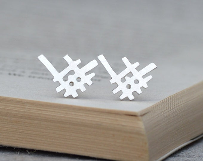 Abstract Ear Studs in Sterling Silver, Handmade in England